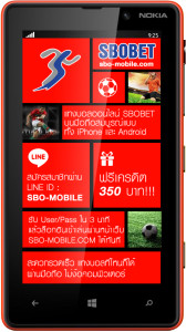 sbo-mobile_windowsPhone